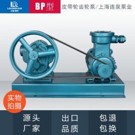 �B泉�X�泵/油泵/BP皮�л��X�泵 BP-3-C(3寸 80mm)
