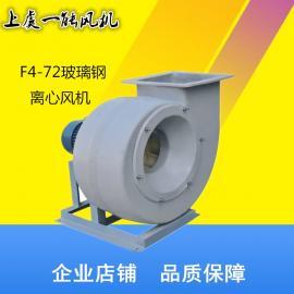 4-72 -2.8A离心风机 2900转 1.1KW钢制离心风机 低噪音耐高温