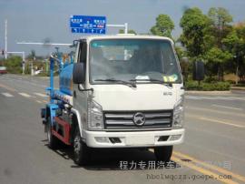 国六5吨洒水车工厂直售送车上门