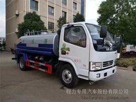 福田5吨洒水车工厂直售报价