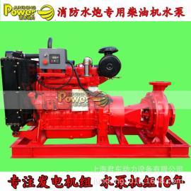 柴油�C消防泵/高�P程柴油�C水泵/40型消防水炮配套用