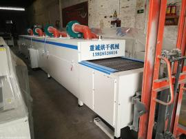 恒温隧道炉 红外线小型烘干烤炉 热风单级式固化炉非标定制