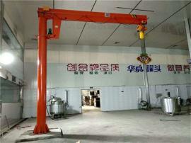 250公斤定柱式悬臂吊 电动旋转单臂吊 仓库物料吊卸悬臂起重机