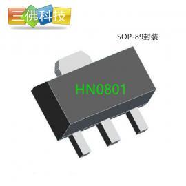 100V MOS 100V 8A 美容仪加湿器雾化器MOS管HN0801