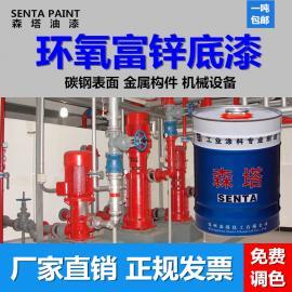 环氧富锌底漆防腐防锈工程环保规格可任选
