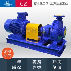 连泉IH200-150-250卧式单级离心泵 IH耐腐蚀化工离心泵 化工泵