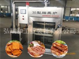 小型烟熏炉-熏豆腐卷机器-风干鱼烟熏烘干炉