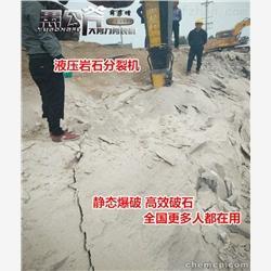 工程施工岩石打不动撑石机无效可退款