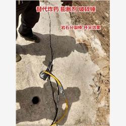 采石场开采岩石打不动劈裂器免费培训安装