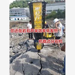 矿山开采岩石劈裂器中德科工厂家