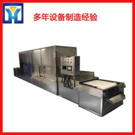 黄明胶微波干燥设备/微波烘干机械/化工低温杀菌机械