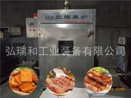 腊肠烟熏炉设备 熏蒸炉厂家 烟熏机