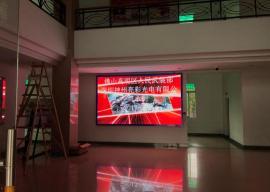300平方LED显示屏报价
