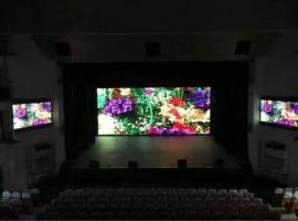 天幕LED显示屏价钱