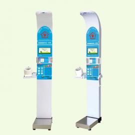 公共卫生智能健康体检机 智能健康体检一体机