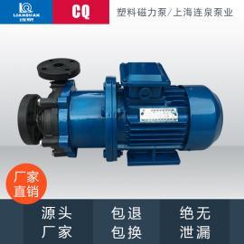 32CQ-25F工程塑料磁力离心泵 耐腐蚀化工磁力泵 CQ塑料磁力泵
