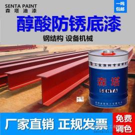 铁红醇酸底漆 金属表面打底防锈漆