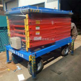 300公斤/500公斤/1000公斤电动液压升降平台 移动剪叉式升降平台