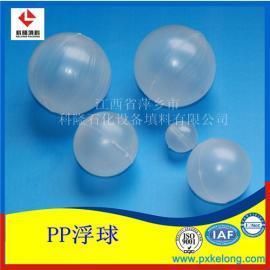 脱硫塔聚丙烯湍球填料也称塑料PP空心浮球 聚丙烯空心小球