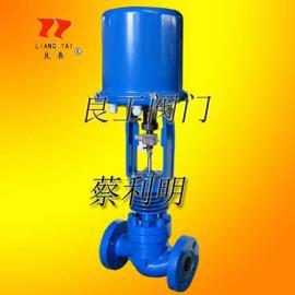 一种用于蒸汽压力温度控制的电子式电动调节阀ZDLP-16C