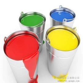 橘红快干型丙烯酸油漆 R05桔红丙烯酸涂料