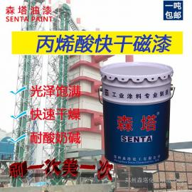 森塔化工解读丙烯酸漆防腐产品的干燥时间