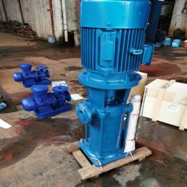 LG立式多级离心泵配防爆电机多级离心泵配不锈钢叶轮多级离心泵