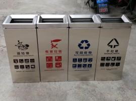 校园四分类果皮箱-园林景区分类垃圾桶-小区垃圾桶加工企业