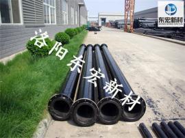 钢衬超高分子聚乙烯管可耐零下269度