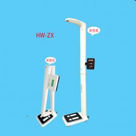 测量身高体重秤|谷瀑环保设备网