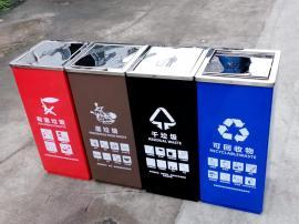 干湿垃圾分类桶-生活垃圾分类桶-法制广场分类果壳箱