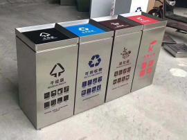 市政分类果皮箱-不锈钢分类垃圾桶加工-金属垃圾桶
