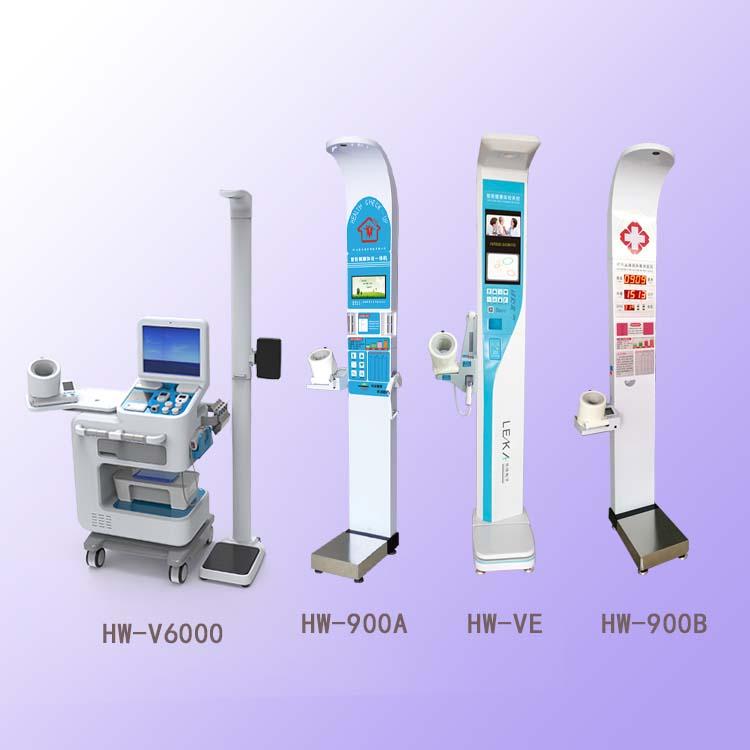 健康一体机医用健康体检一体机