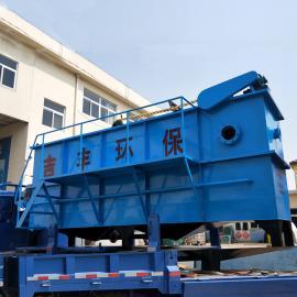 印染废水处理设备工艺技术