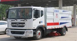 东风D9十吨环卫扫路车(现货)