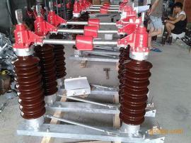 35KV户外高压隔离开关单接地GW4-40.5