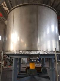 久川销售氢氧化锰专用盘式连续干燥机 铜粉专用干燥机