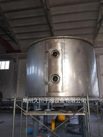 生产硫酸铜专用干燥机 三聚氰胺盘式连续干燥机
