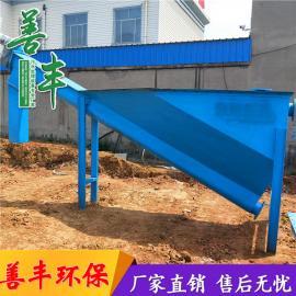 无轴螺旋砂水分离器 生活污水处理设备 善丰不锈钢砂水分离器