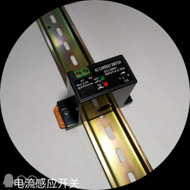 导轨及螺丝式安装电流感应91视频i在线播放视频常闭型号