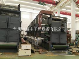 碳素颗粒带式烘干机