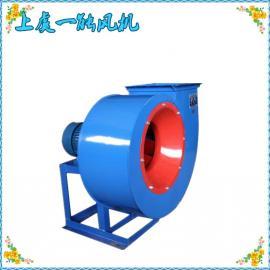 环保离心风机4-72-3.2A -2P 1.5KW管道离心抽风机 高效节能