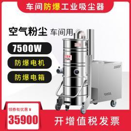 艾普惠防爆吸尘器PH1070EX化工行业吸取少量粉尘颗粒