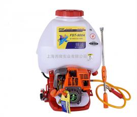富士特FST-900A果�滢r用���F器 背�式高�捍蛩��C 四�_�~泵�^