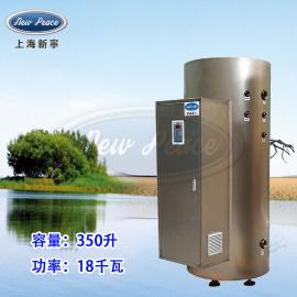 工厂销售容量350升功率18000瓦蓄热式电热水器电热水炉