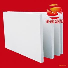 盛阳烧嘴块硅酸铝耐火棉陶瓷纤维板