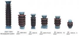 曙辰电气35KV高压支柱瓷瓶绝缘子ZSW-35/4