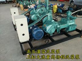 BW150打井钻机泥浆泵