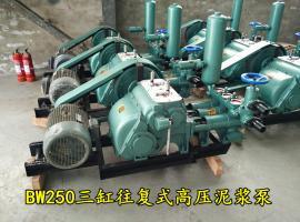 煤层注水泥浆高压注浆泵