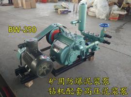 活塞式泥浆泵配件